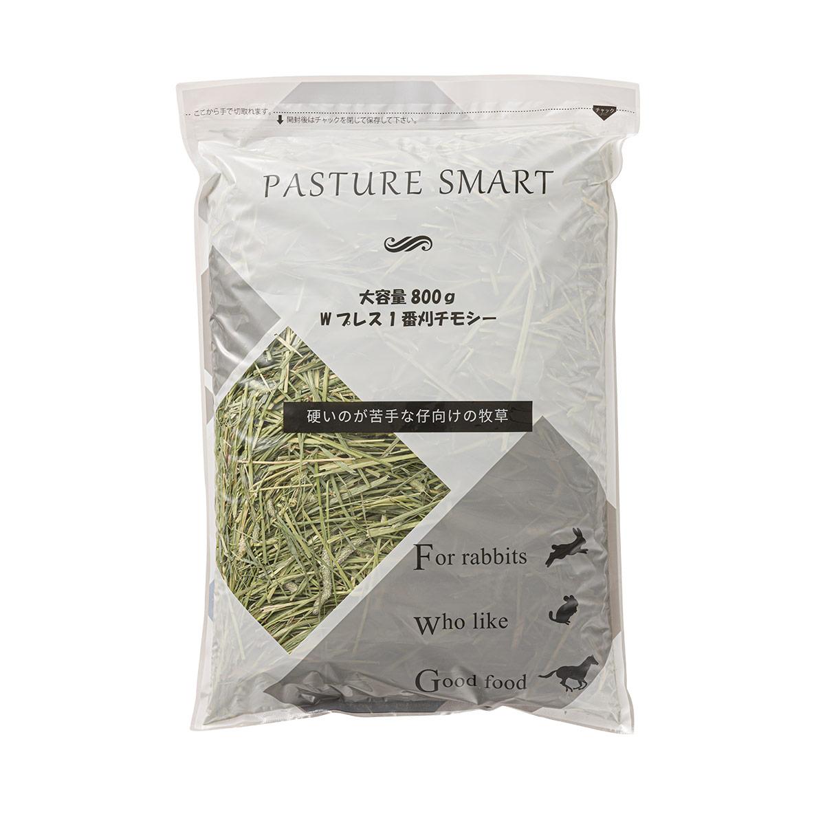 Pasture Smart